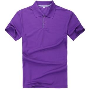 速卖通爆款 男式班服定做广告衫文化衫印制短袖